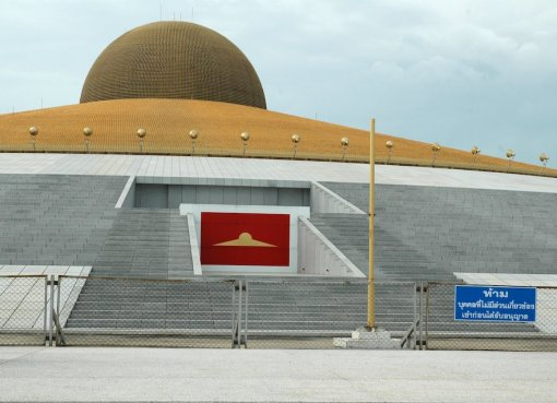 Wat Phra Dhammakaya (วัดพระธรรมกาย) is a Buddhist temple in Khlong Luang District, in the Pathum Thani Province north of Bangkok