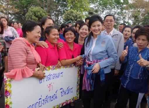 Yingluck Shinawatra greeting supporters