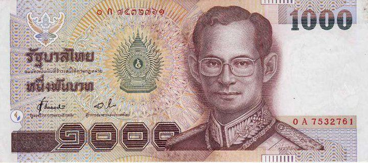 Trang Hit By Counterfeit 1,000 Baht Notes