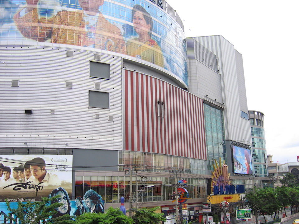 Major Cineplex Ratchayothin in Bangkok