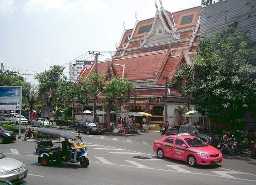 Wat Hua Lamphong Ruamkatanyu Foundation