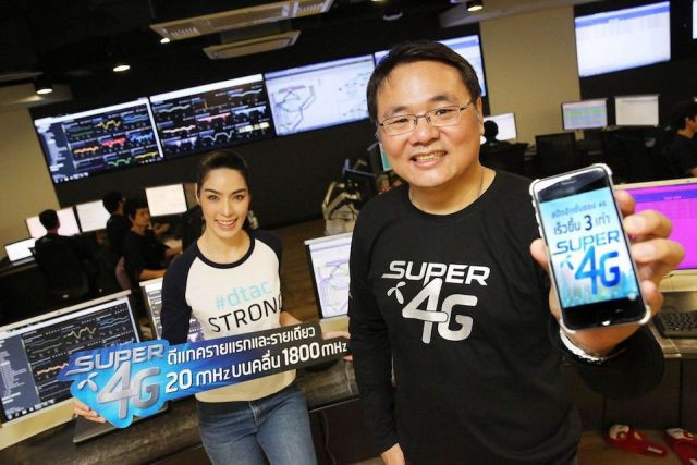 DTAC assures 430,000 cellphone users of no disruption of services after September 15