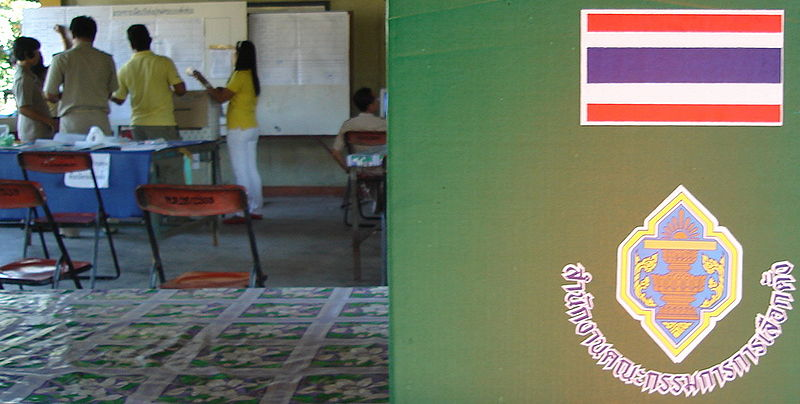 Thai general election 2007