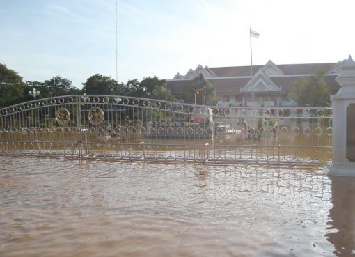 Uttaradit City Hall during the 2006 floods