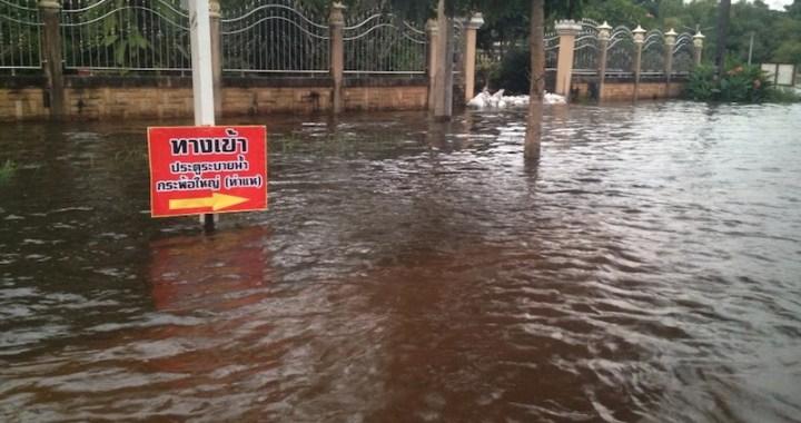 Heavy Rain Causes Severe Damage in Prachuap Khiri Khan