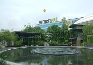 Future Park Rangsit