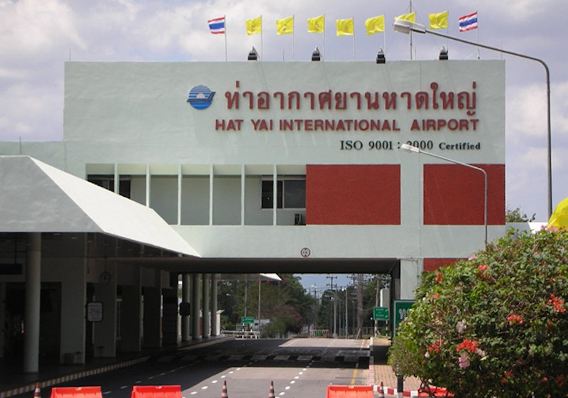 View of the main building at Hat Yai International Airport