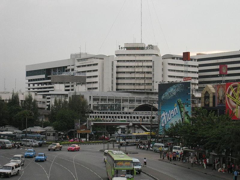Rajvitee Hospital Bangkok