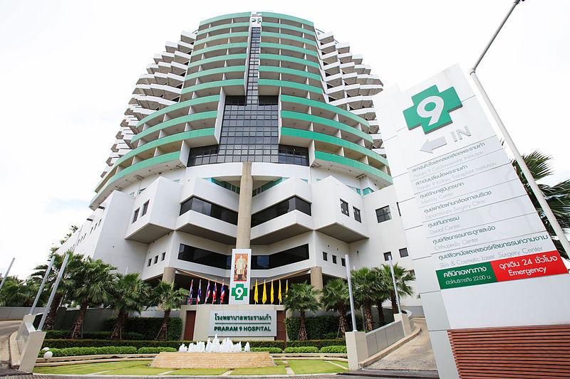 Praram 9 Hospital building in Bangkok