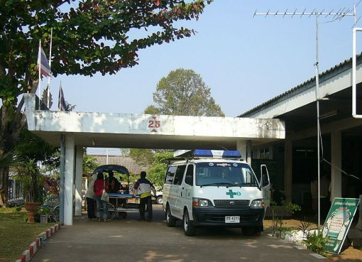 Entrance to the Emergency Room at Na Wa Public Hospital in Thailand