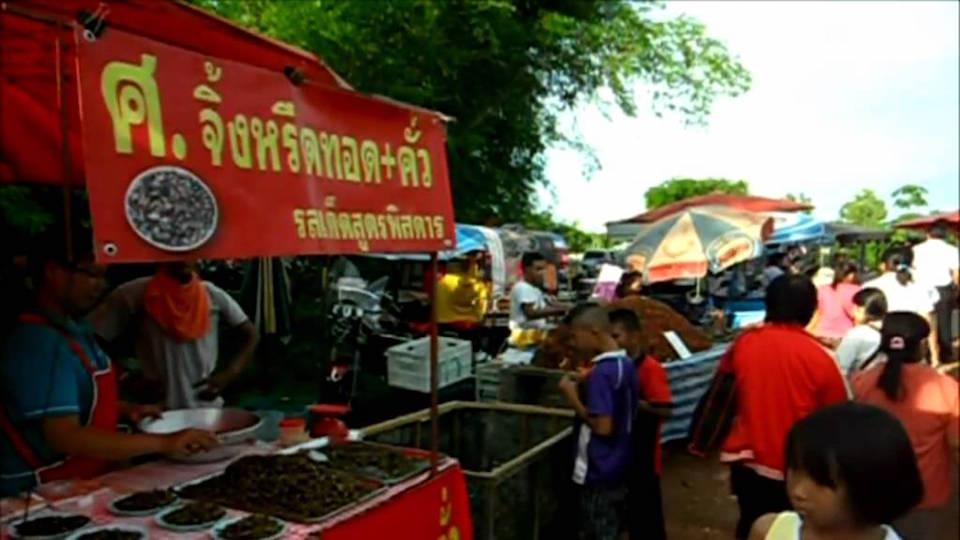 A market in Udon, northeastern Thailand
