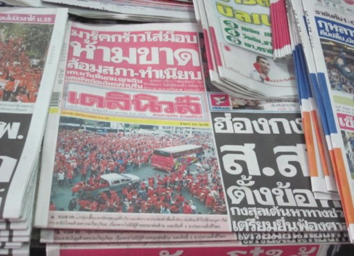 Thai newspaper