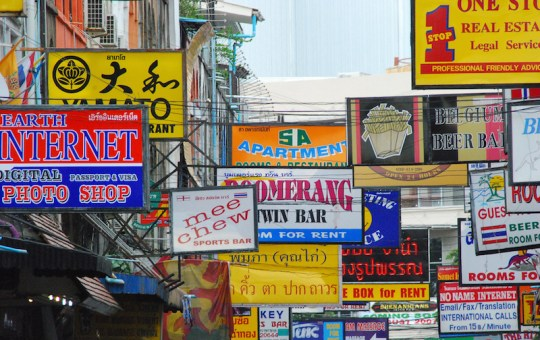 Signs in Central Pattaya