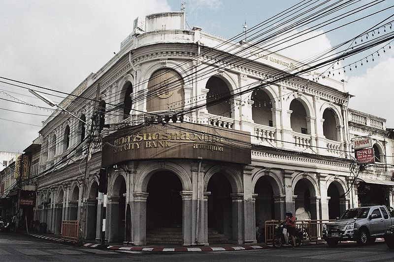 The Siam Commercial Bank building in Phuket