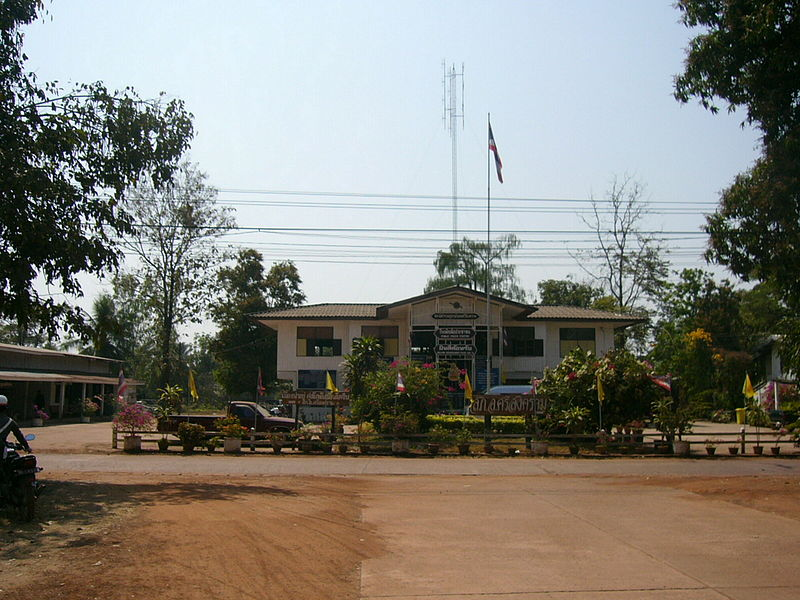 Police station in Si Songkhram