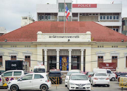 Thai police station