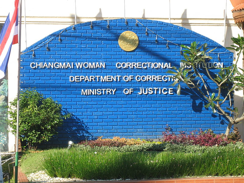 Chiang Mai Women's Correctional Institution of the Thai Department of Corrections