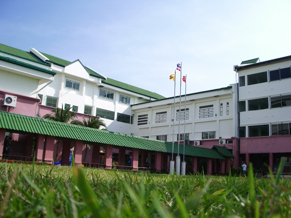 Thai-Chinese International School (TCIS) campus