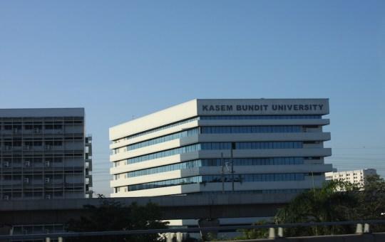 Kasem Bundit University in Bangkok