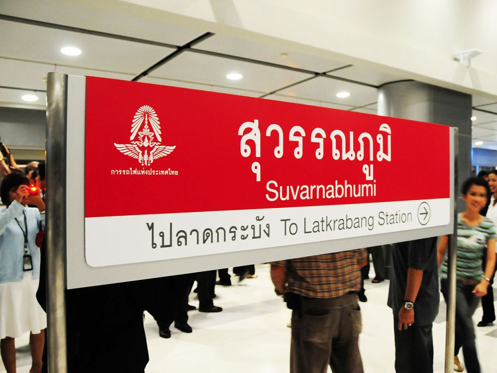 Suvarnabhumi Airport Rail Link to Lat Krabang sign