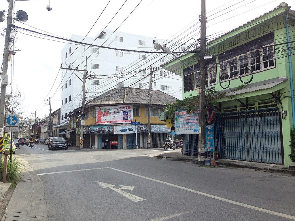 Anoru, Pattani District