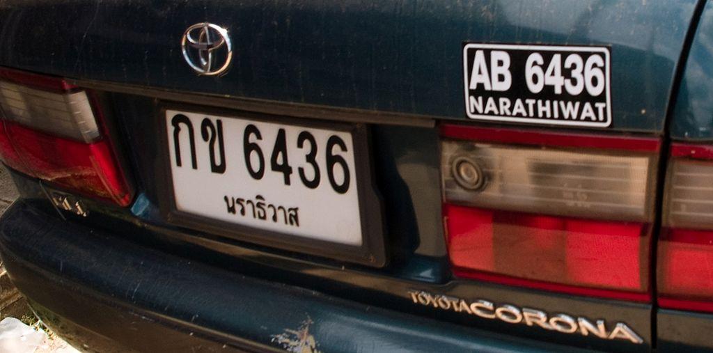 Narathiwat registered ca