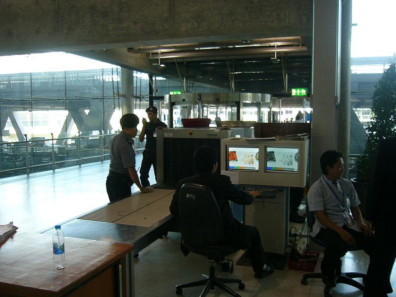 Airport screening officer at Suvarnabhumi airport, Bangkok