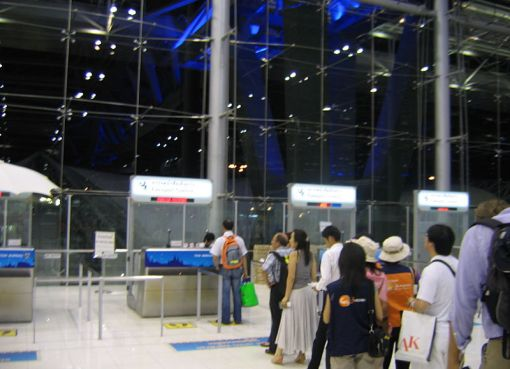 Immigration at Bangkok Suvarnabhumi airport