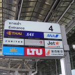 Suvarnabhumi International Airport in Bangkok, Entrance 4 to the main building