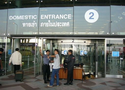 Domestic entrance at Suvarnabhumi Airport