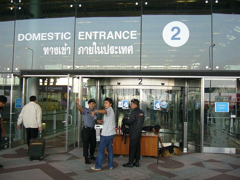 Domestic entrance at Suvarnabhumi Airport
