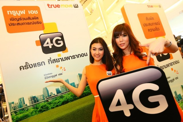 NBTC receive first 4G payment from True