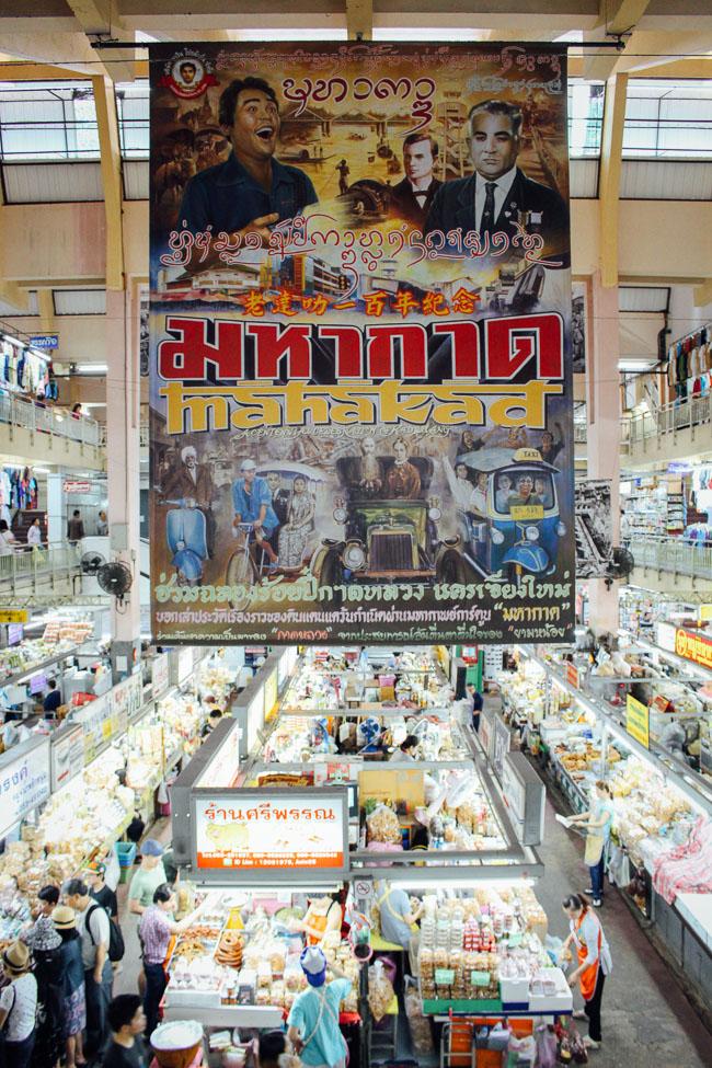Wororot Market Chiang Mai