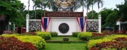 CMU of Thailand
