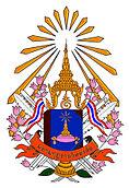 MBU Thailand