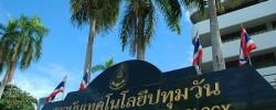 PTWIT of Thailand