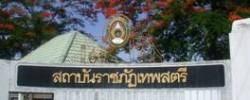 TRU of Thailand