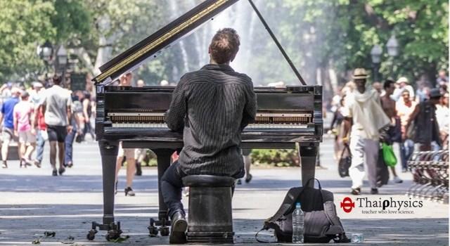 นักเปียโน