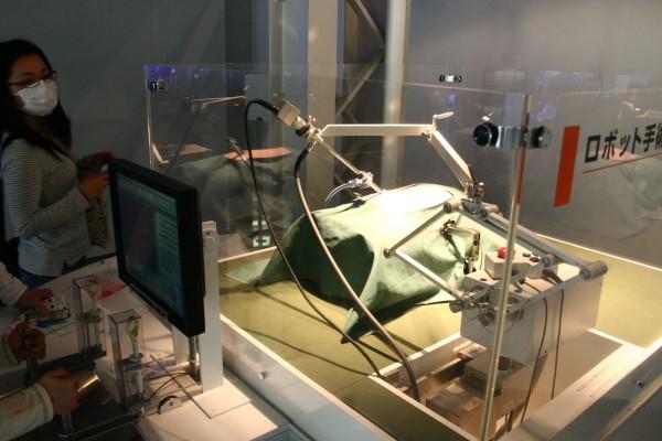 หุ่นยนต์ผ่าตัด