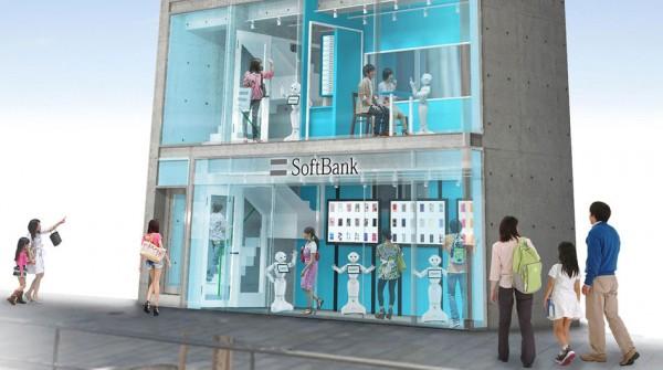 softbank-pepper-store