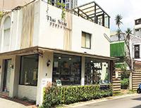 ThaiScent泰香 SPA按摩課程