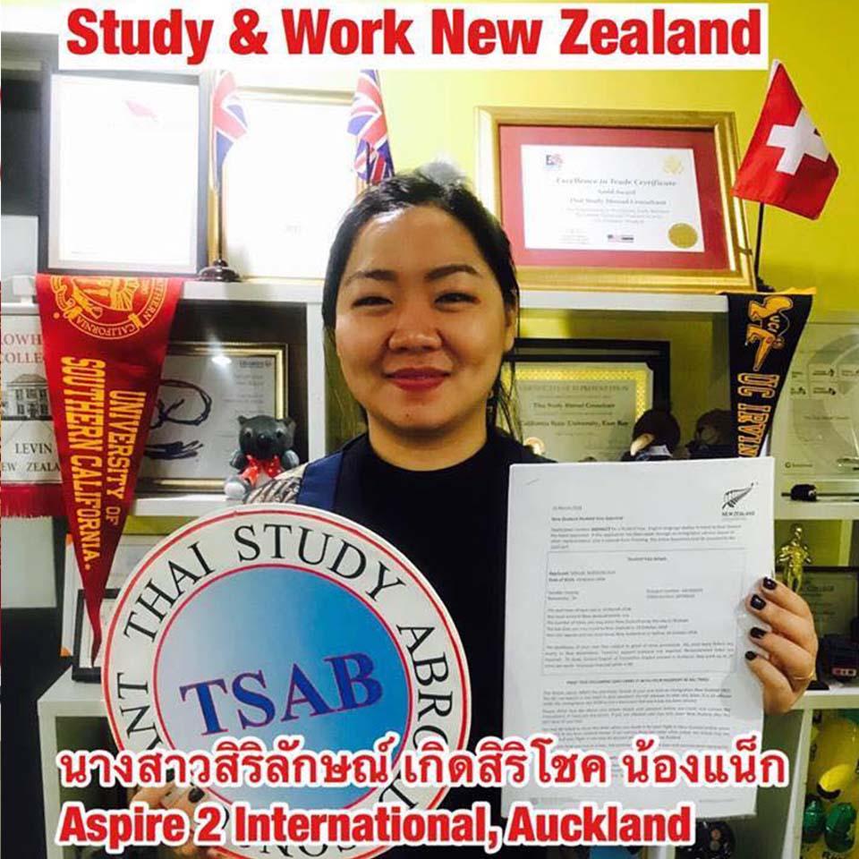 นางสาวสิริลักษณ์ เกิดสิริโชค น้องแน็ก Aspire 2 International,Auckland