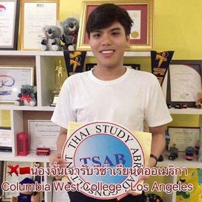 น้องจั่นเจา รับวีซ่าเรียนต่ออเมริกา Columbia West College,Los Angeles