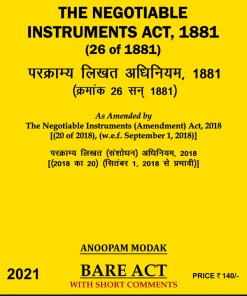 The-Negotiable-Instruments-Act,-1881-(Diglot)