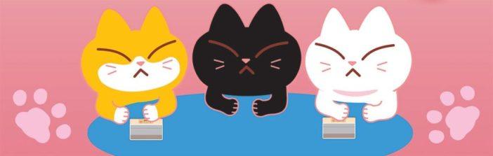 Kitty Paw - Chats