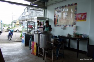 Hai Lam Chicken / Duck Rice at Thamai