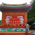 White Dragon King Temple