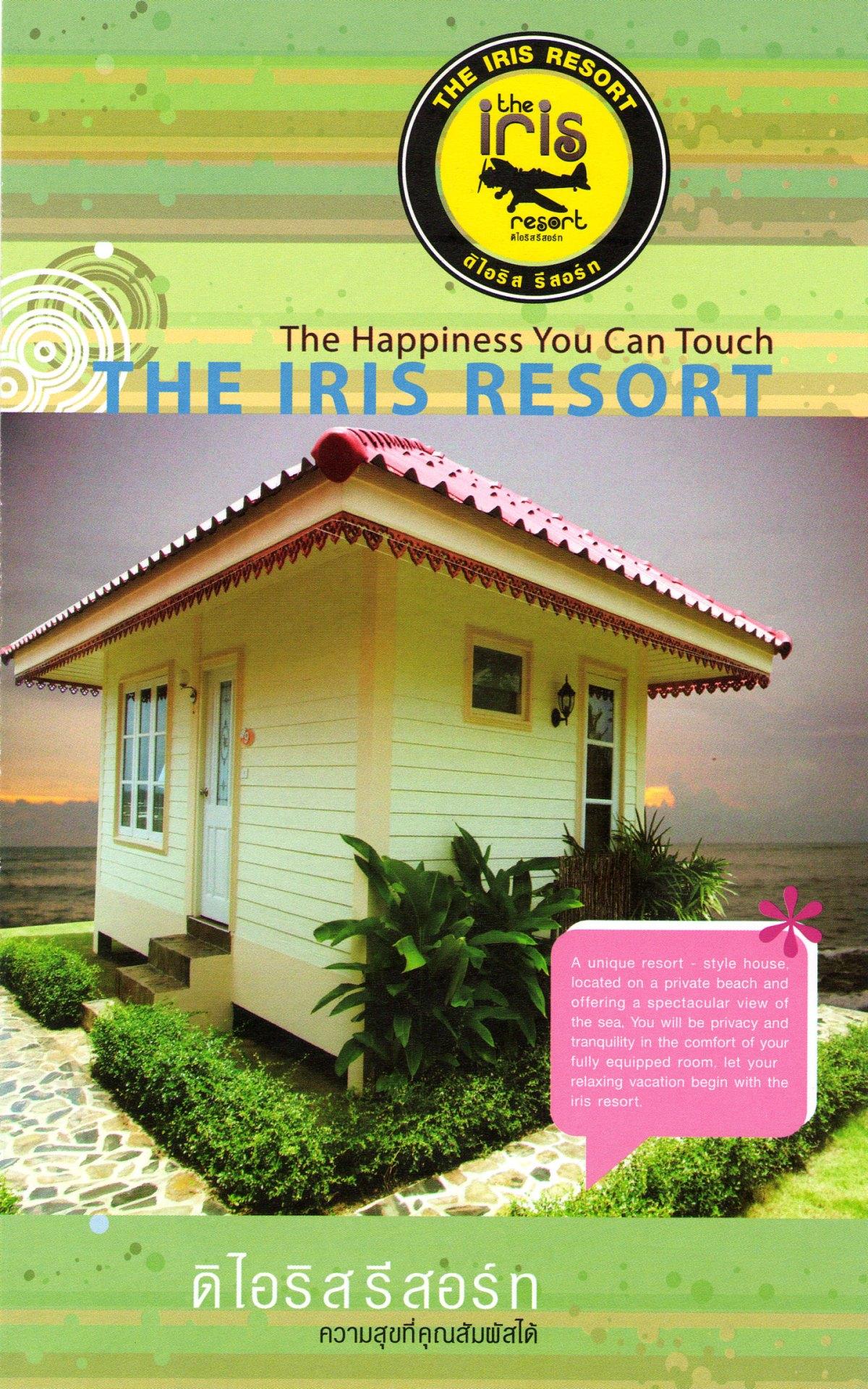 Iris Resort 01
