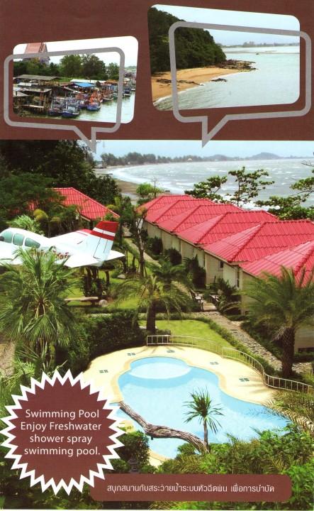 Iris Resort 06