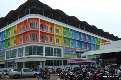 Rainbow City Plaza